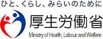新型コロナウイルス感染症について - 厚生労働省